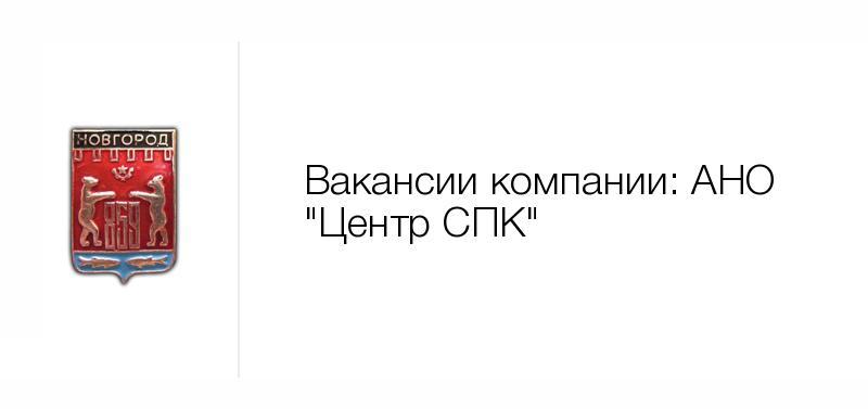 Строительные компании Москвы и Московской области