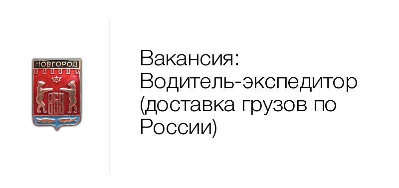 Работа в Москве вакансии   rabotaru