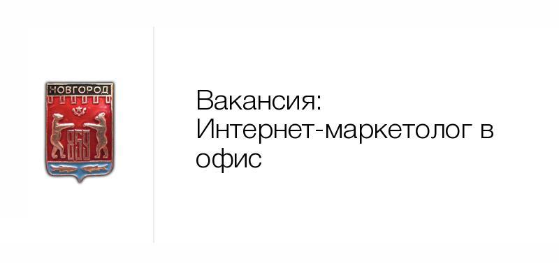 проектировщик фриланс нижний новгород